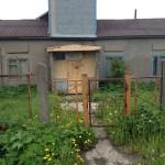 Смотрим на ограду сейсмостанции